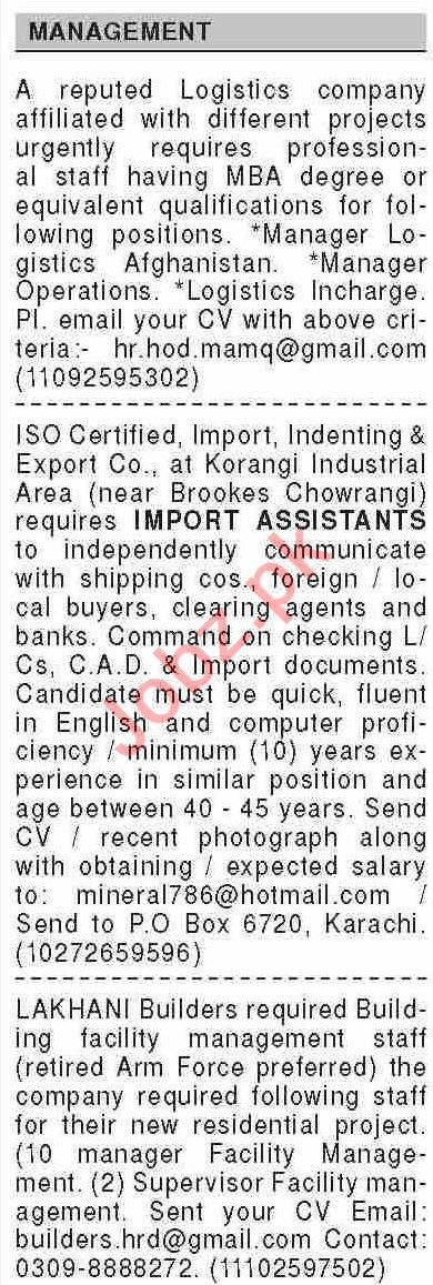 Dawn Sunday Classified Ads 3rd Jan 2021 for Management