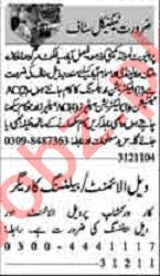 Dunya Sunday Classified Ads 3rd Jan 2021 for Technical Staff
