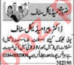 Dunya Sunday Classified Ads 3rd Jan 2021 for Medical Staff