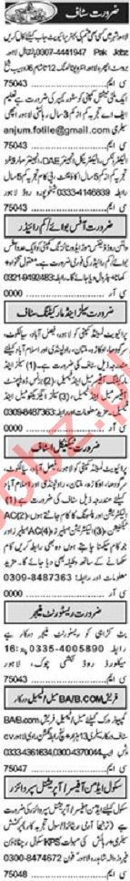 Khabrain Sunday Classified Ads 3rd Jan 2021 for Management