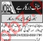 Khabrain Sunday Classified Ads 3rd Jan 2021 for Security