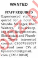 Nation Sunday Classified Ads 3rd Jan 2021 for Hotel Staff