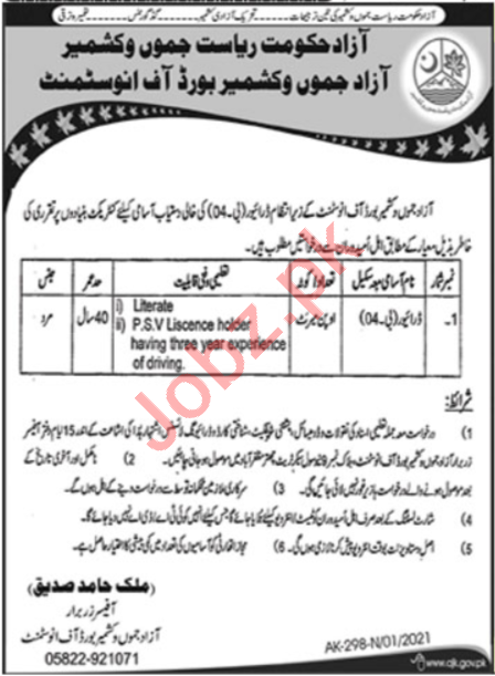 AJK Board of Investment Jobs 2021 for Drivers