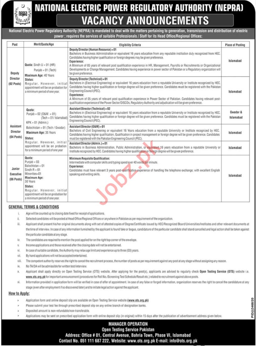 NEPRA Islamabad Jobs 2021 for Deputy Director & Assistant