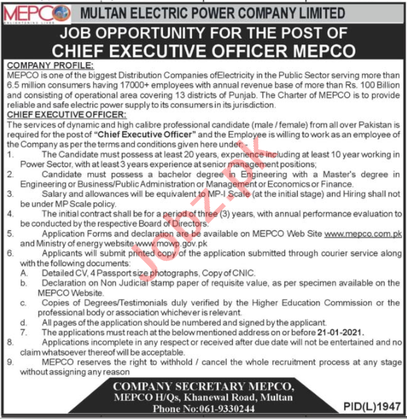MEPCO Multan Electric Power Company Jobs 2021 for CEO