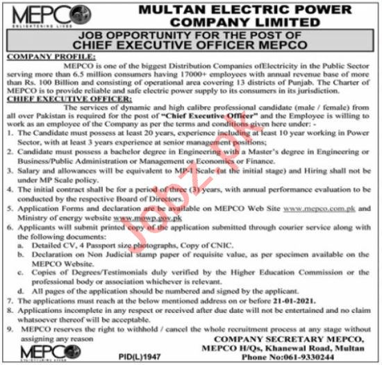 MEPCO Multan Jobs 2021 for Chief Executive Officer & CEO