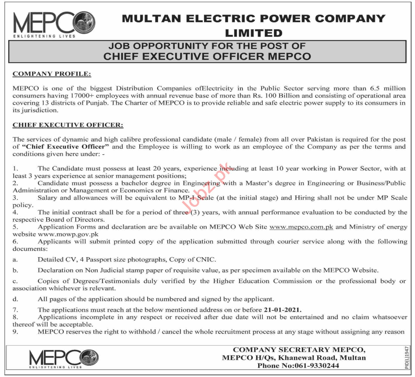 Chief Executive Officer & CEO Jobs 2021 in MEPCO Multan