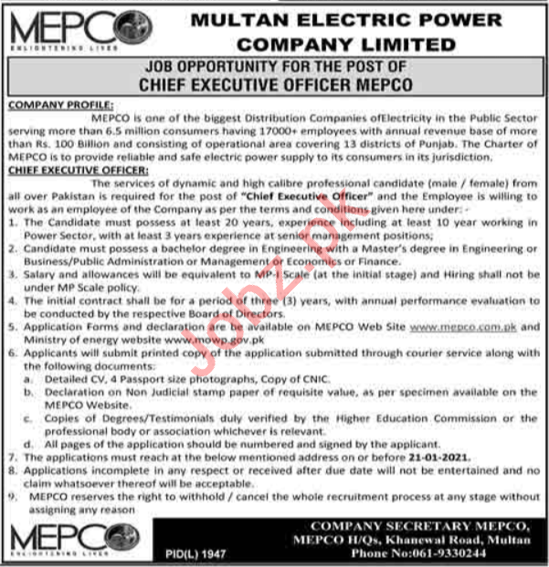 Chief Executive Officer & CEO Jobs 2021 in Multan