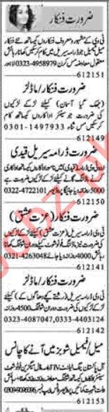 Actors & Models Jobs Career Opportunity in Lahore 2021