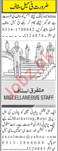 Telemarketing Executive & Sales Officer Jobs 2021