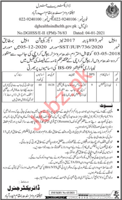 Directorate General Health Services Hyderabad Jobs 2021