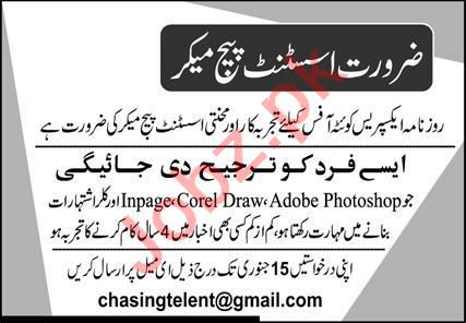 Daily Express Quetta Jobs 2021 for Assistant Page Maker