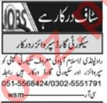 Lady Security Guard & Security Admin Jobs 2021 in Islamabad