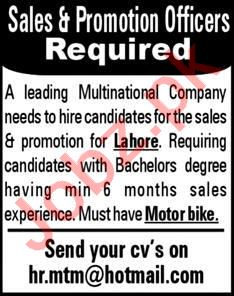Sales Officer & Promotion Officer Jobs 2021 in Lahore