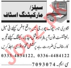 Sales Manager & Telemarketing Executive Jobs 2021 in Lahore