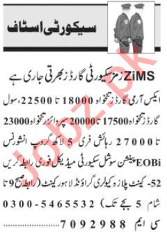 Security Guard & Security Foreman Jobs 2021 in Lahore
