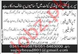 Super Bread Company Rawalpindi Cantt Jobs 2021 for Manager