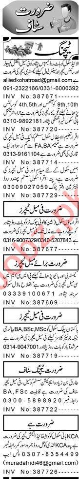 Principal & School Administrator Jobs 2021 in Peshawar