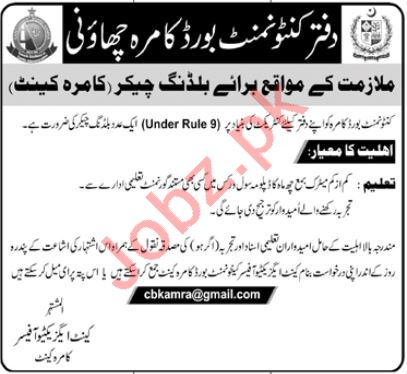 Cantonment Board Kamra Cantt Jobs 2021 for Building Checker