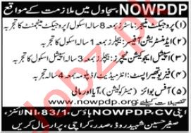 NOWPDP Sujawal Jobs 2021 for Project Manager & Teacher
