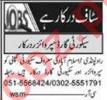 Security Supervisor & Security Admin Jobs 2021 in Islamabad
