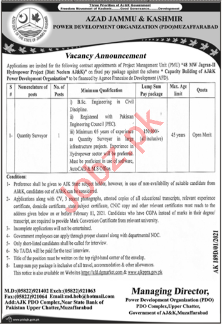 AJK Power Development Organization PDO Jobs 2021