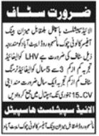 Allied Specialist Hospital Jobs 2021 in Abbottabad