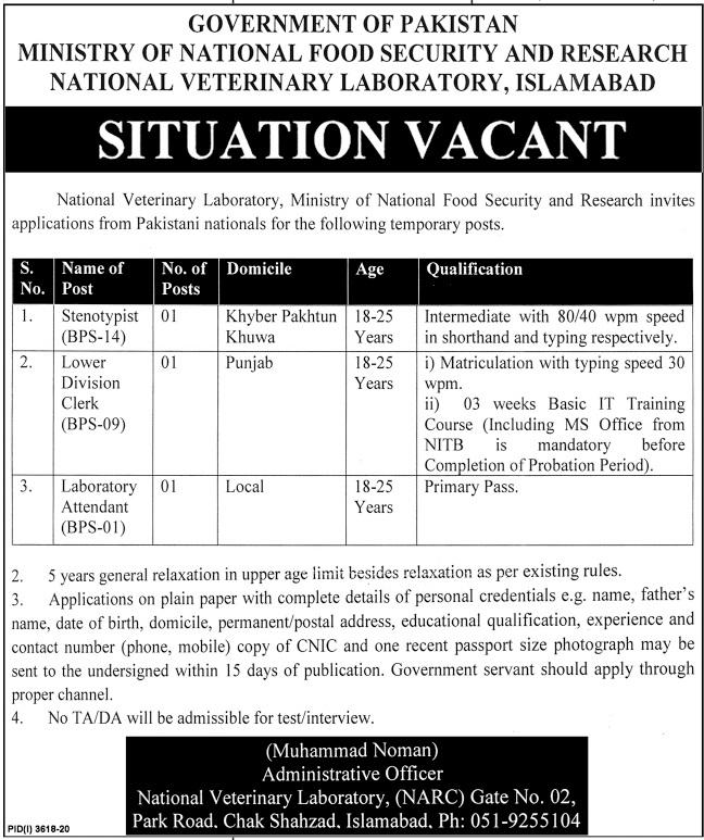 National Veterinary Laboratory NVL Jobs 2021 in Islamabad