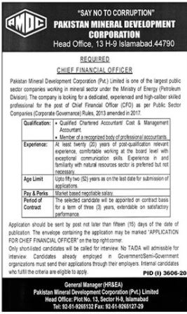 Pakistan Mineral Development Corporation Job 2021