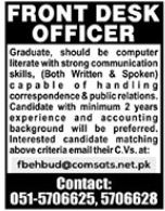 Front Desk Officer Job 2021 in Islamabad