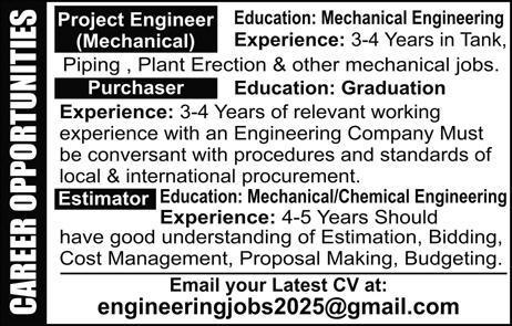 Engineering Jobs 2021 in Lahore