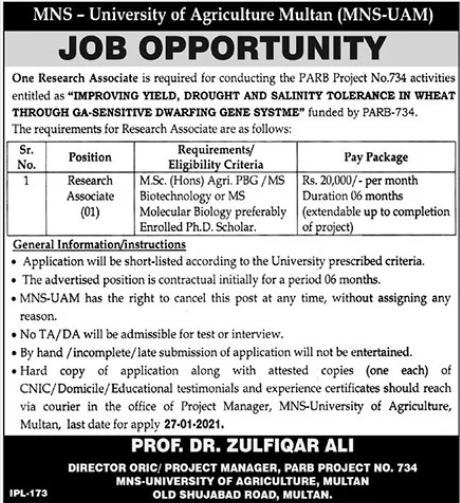 Muhammad Nawaz Shareef University of Agriculture Jobs 2021