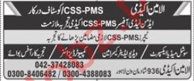 Al Amin Academy Lahore Jobs 2021 for Admin Lady Officer