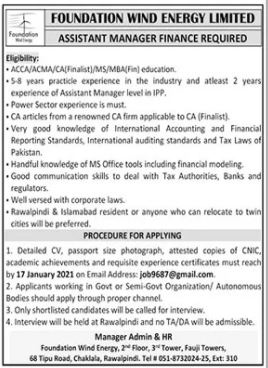 Foundation Wind Energy Limited Job 2021 in Islamabad