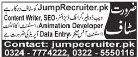 Computer & IT Staff Jobs 2021 in Karachi