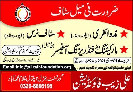 Ali Zaib Foundation Jobs 2021 in Lahore