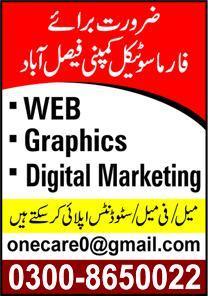 Pharmaceutical Company Jobs 2021 in Faisalabad