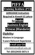PIFFA Training Institute PTI Jobs 2021 in Karachi