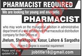 Pharmacist & Pharmacy Technician Jobs 2021 in Lahore