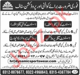 Dynamic Sportswear Lahore Jobs 2021 Asst Quality Manager