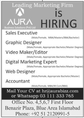 AURA Business Solutions Jobs 2021 in Islamabad