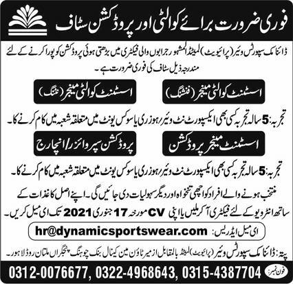 Dynamic Sportswear Pvt Limited Jobs 2021