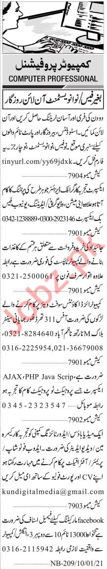 Jang Sunday Classified Ads 10 Jan 2021 for Computer Staff