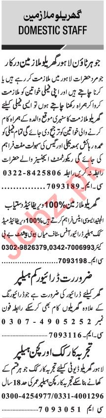 Jang Sunday Classified Ads 10 Jan 2021 for House Staff