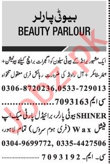 Jang Sunday Classified Ads 10 Jan 2021 for Beauty Parlor