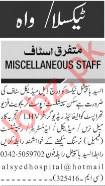 Jang Sunday Classified Ads 10 Jan 2021 for Medical Staff