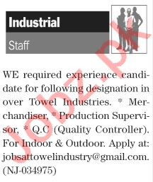 The News Sunday Classified Ads 10 Jan 2021 for Industrial
