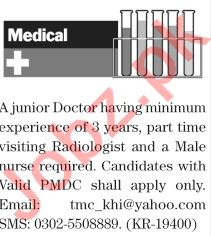The News Sunday Classified Ads 10 Jan 2021 for Medical Staff