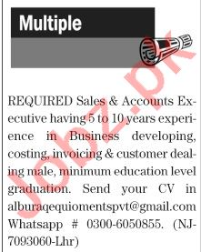 The News Sunday Classified Ads 10 Jan 2021 for Multiple