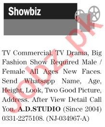 The News Sunday Classified Ads 10 Jan 2021 for Showbiz
